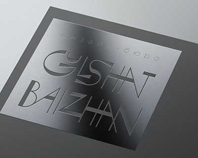 Логотип для дизайнера Гульшат Байжан