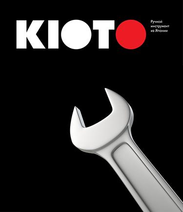 логотип KIOTO