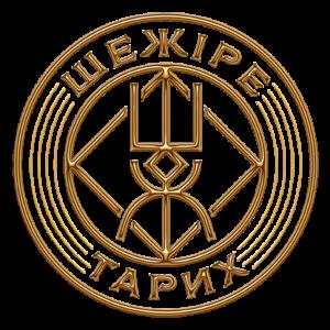 логотип для студии «Шежире-Тарих»